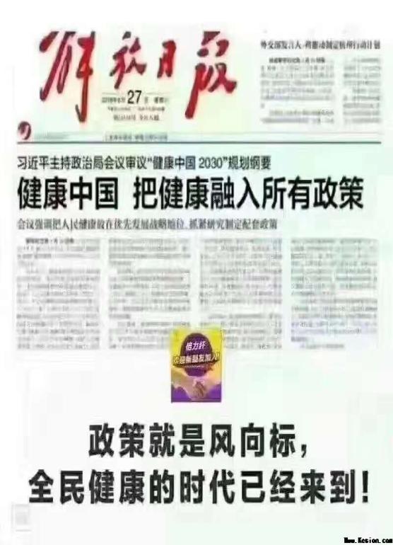 http://cgwoss.oss-cn-shenzhen.aliyuncs.com/2107060907102107766314.jpeg
