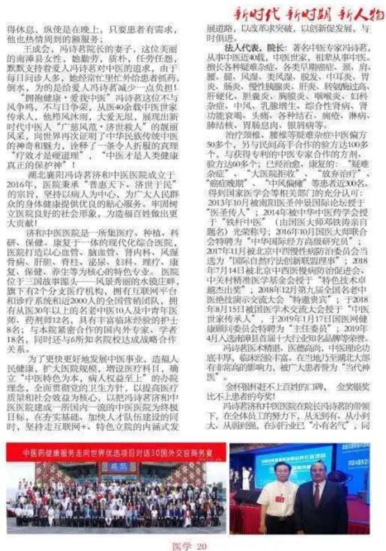 http://cgwoss.oss-cn-shenzhen.aliyuncs.com/210706090711624289326.jpeg