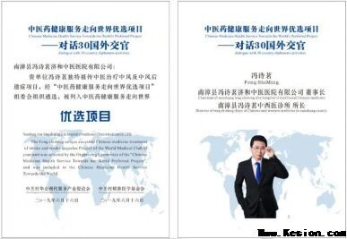http://cgwoss.oss-cn-shenzhen.aliyuncs.com/2107060907091498034384.jpeg