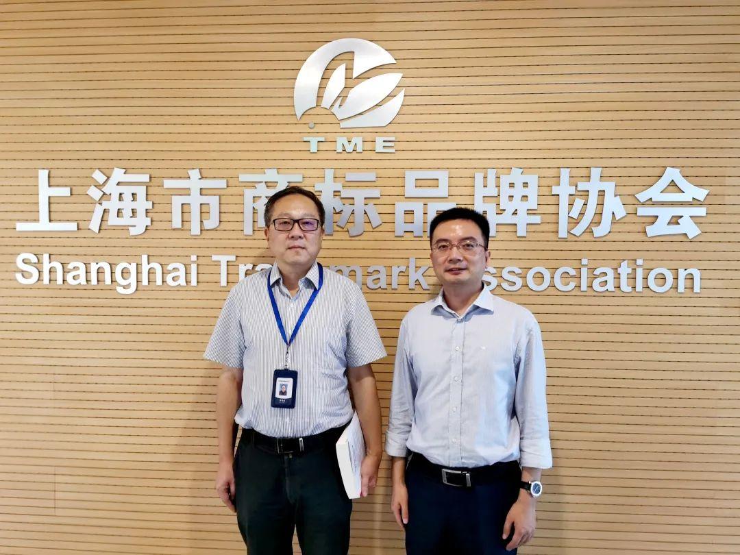 摩知轮CEO张锐现身上海 与上海市商标品牌协会副会长林海涵深入交流