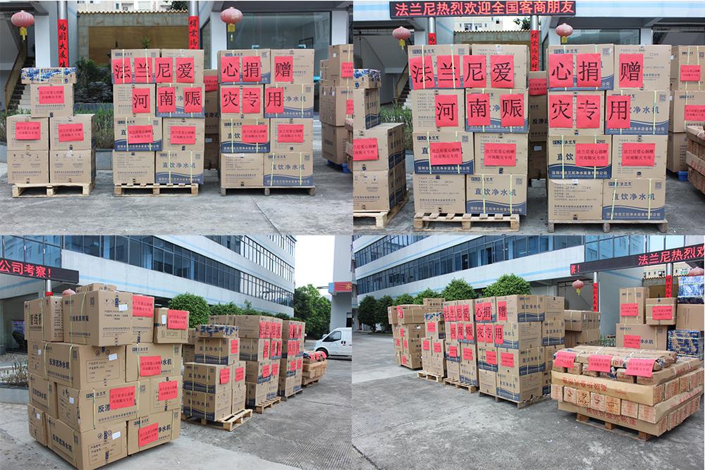 心系河南同胞,助力安全饮水!法兰尼首批捐赠价值20万净水设备及救灾物资