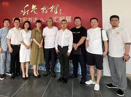 高进军红色书法展在北京举办