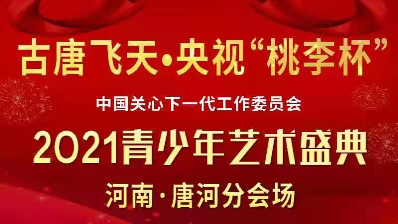 传承百年旗袍文化,展示东方女性神韵系列报道之二 <桃李杯>举起,盛开姊妹花