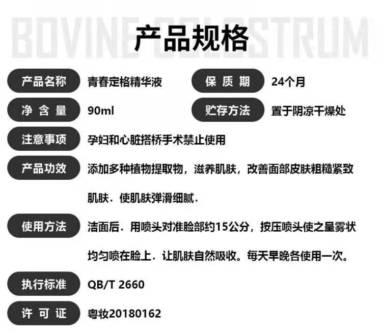 C:\Users\ADMINI~1\AppData\Local\Temp\WeChat Files\0528a0bdef03e62ed86ec094bda0102.jpg