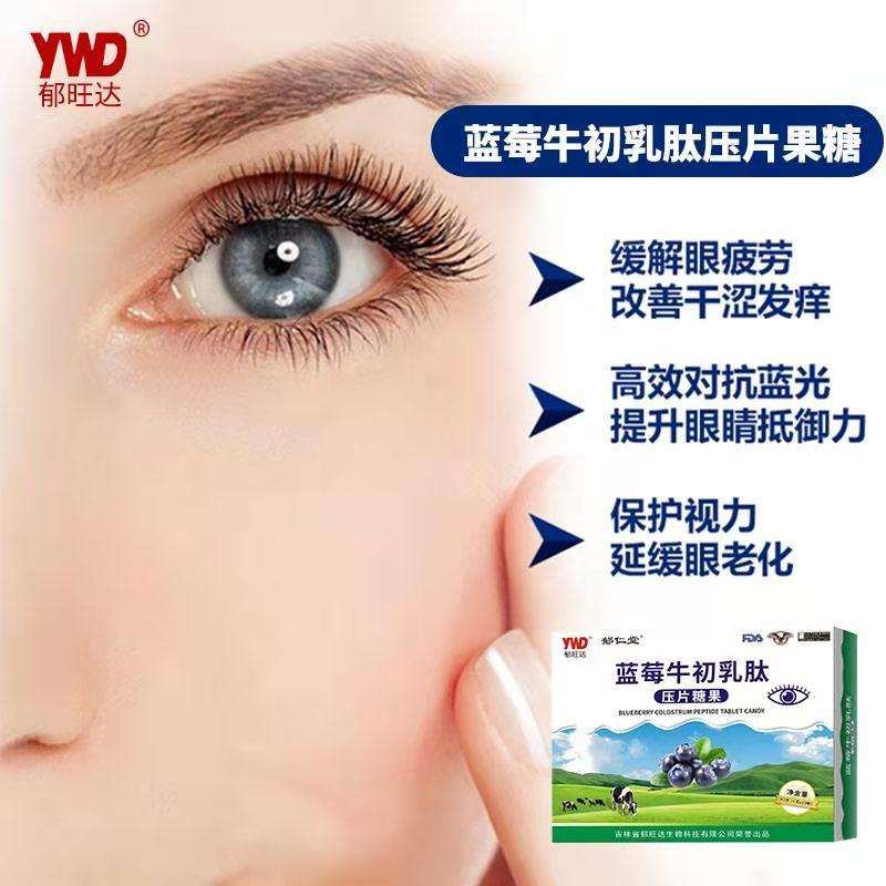 C:\Users\ADMINI~1\AppData\Local\Temp\WeChat Files\a27216505d99e7abc97f305ad12b3fa9_.jpg