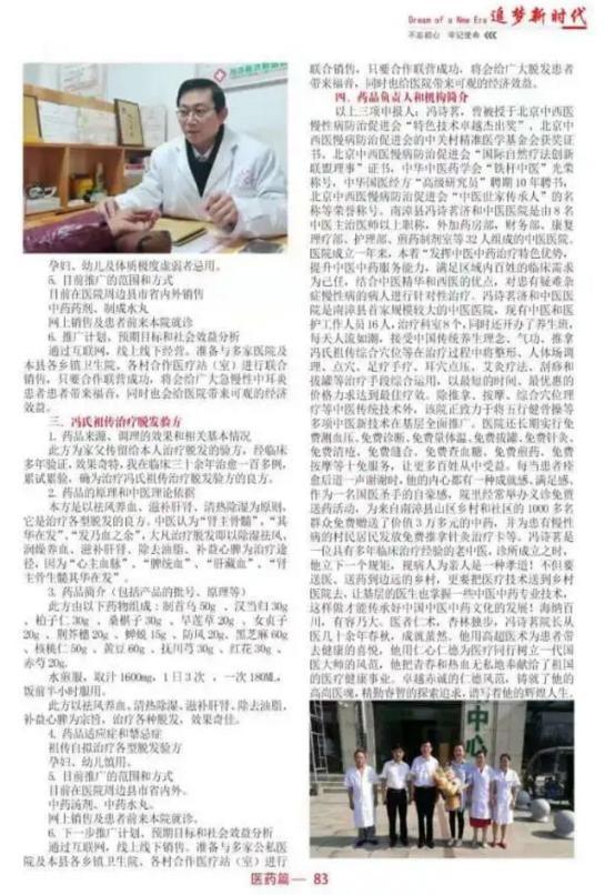 http://cgwoss.oss-cn-shenzhen.aliyuncs.com/2107060907091582719641.jpeg