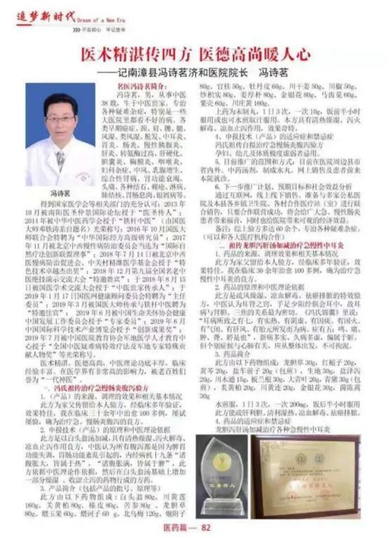 http://cgwoss.oss-cn-shenzhen.aliyuncs.com/2107060907121623429336.jpeg