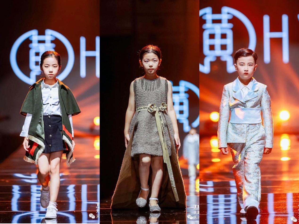 TIANJIN FASHION KIDS WEAR黄HY 儿童服饰轻社交服装先锋