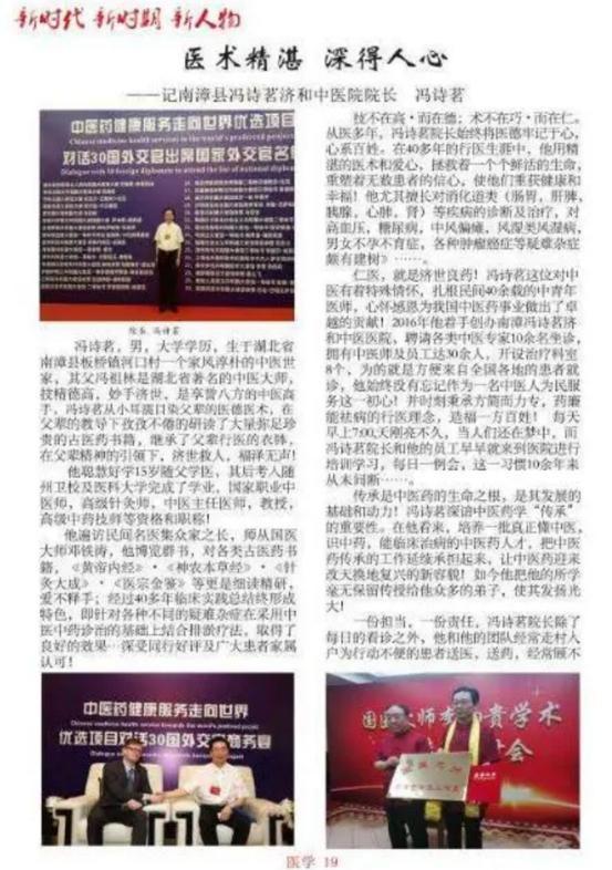 http://cgwoss.oss-cn-shenzhen.aliyuncs.com/2107060907111396489379.jpeg