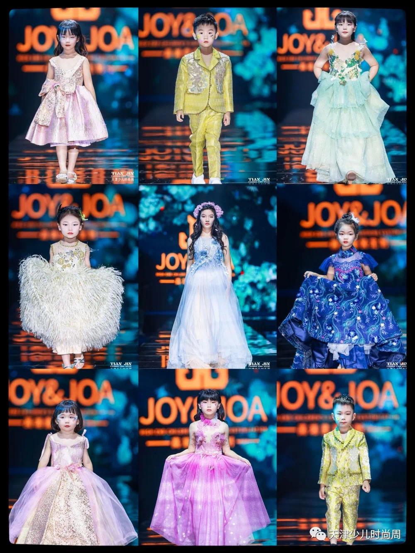 TIANJIN FASHION KIDS WEAR JOY&JOA 联合