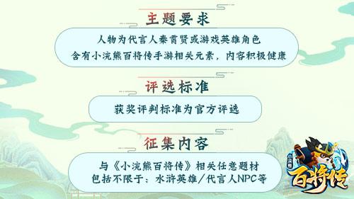 C:\Users\yangdijia\Desktop\pr\0809-新闻\500 281 (1).jpg500 281 (1)