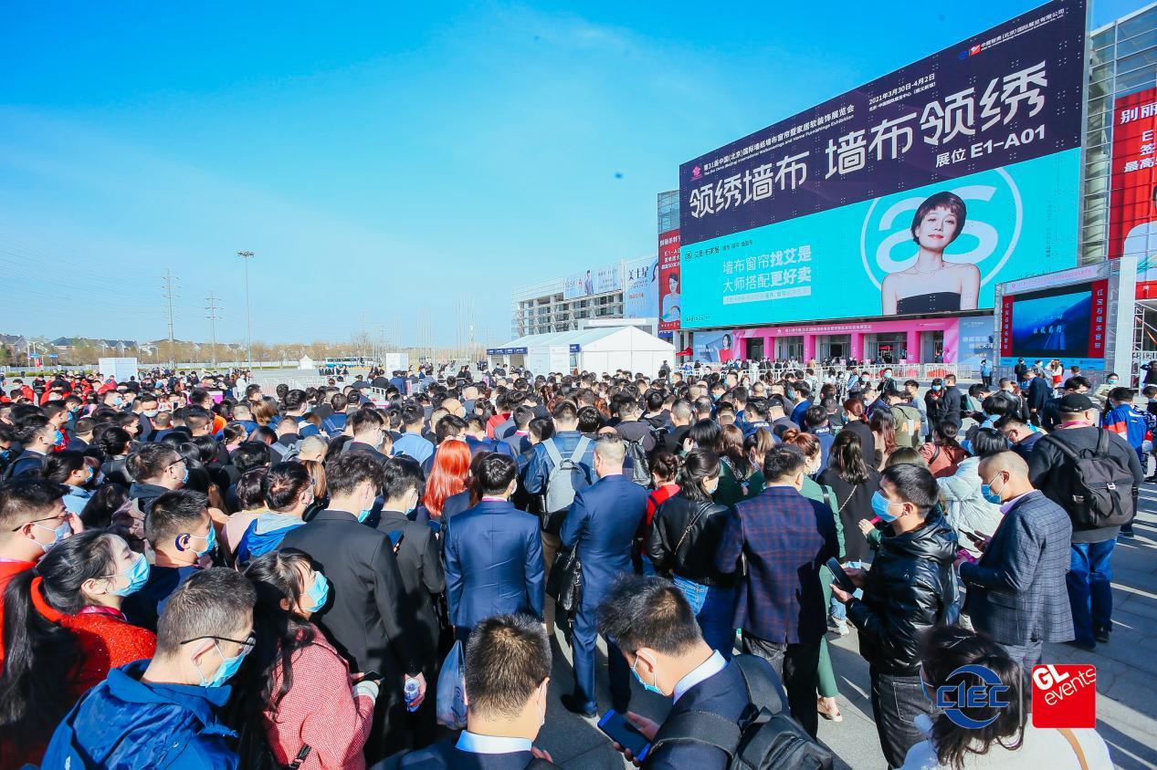 拥抱变化 创新赋能 共赢未来 2022北京墙纸墙布窗帘软装展焕新出发