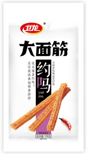 卫龙集团:以消费者体验为中心,让每个人都爱上中国味
