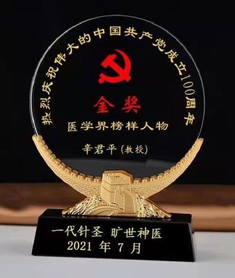 http://medicalhealthnews.cn/uploads/allimg/210714/1302544127-13.jpg