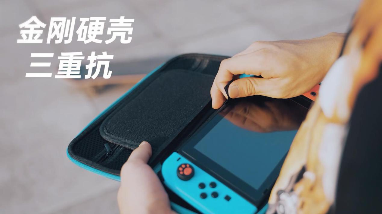 北通Switch收纳包 1.0(1)(3)_20210811104604.JPG