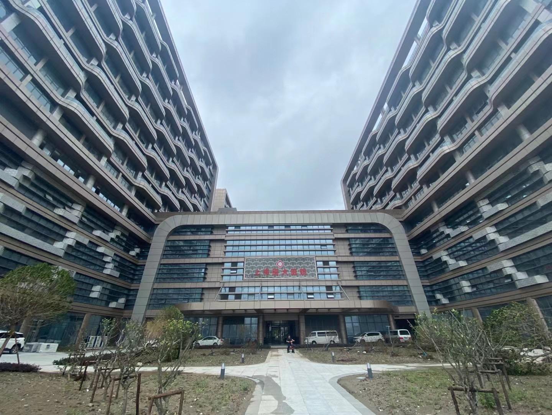 上海远大健康城