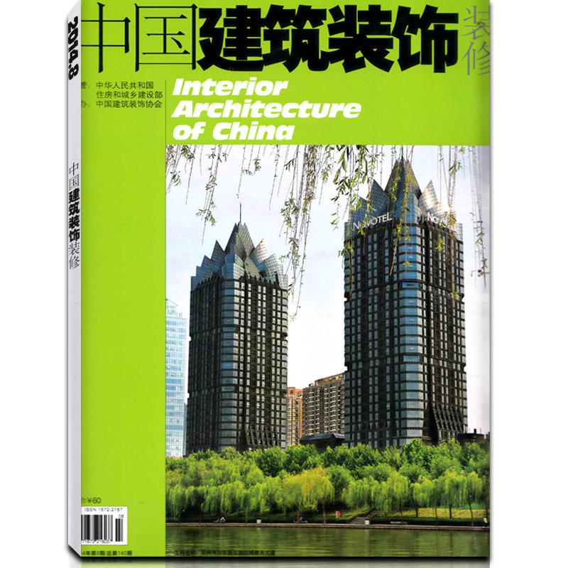 广西建筑装饰整合行业招商运营资源的专业平台