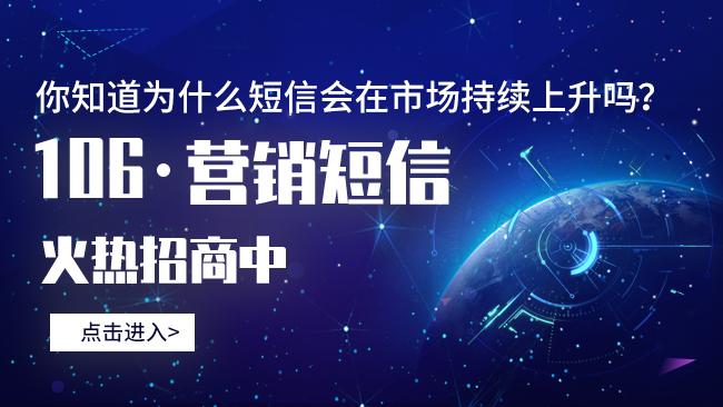 淦涛江106短信平台为什么深受企业欢迎?这三大理由无可反驳!