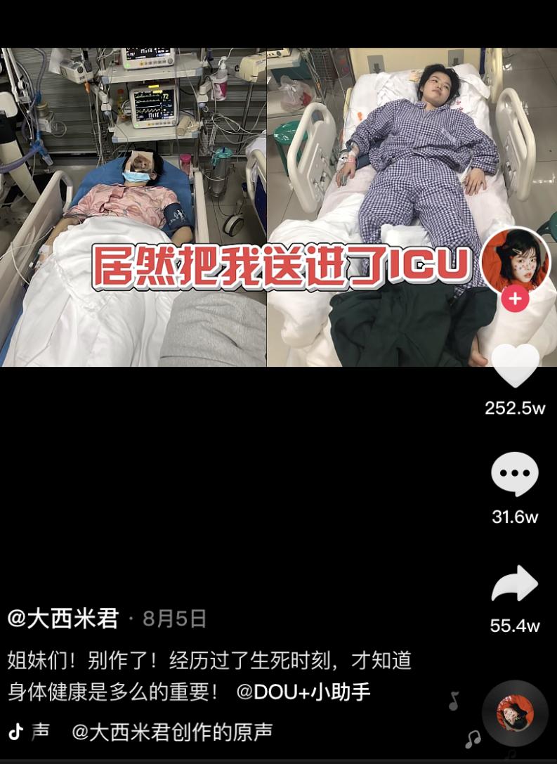 壹天口腔,五星级服务成就中国口腔行业高端品牌