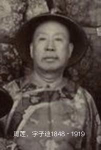 石合泰-如皋百年老字号