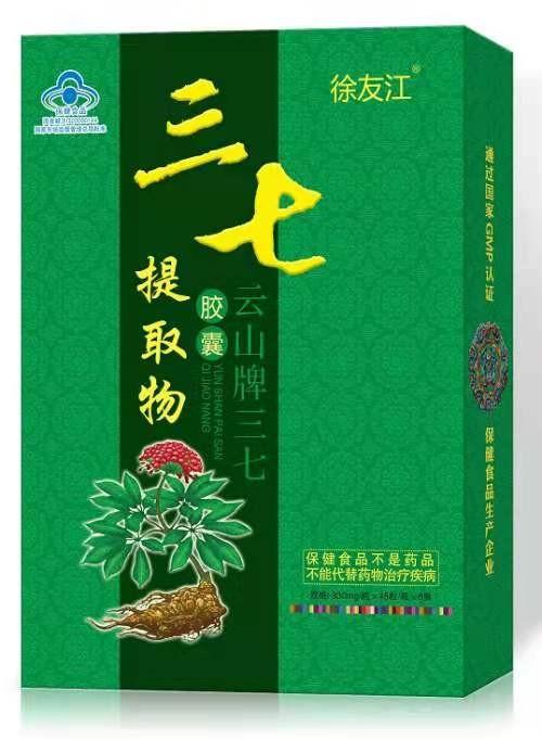 http://drdbsz.oss-cn-shenzhen.aliyuncs.com/2108261339211678937245.jpeg