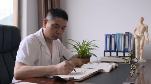 """名中医徐友江被聘请为""""健康中国行健康宣传大使"""""""