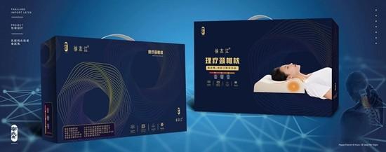 http://drdbsz.oss-cn-shenzhen.aliyuncs.com/2108261339211319416835.jpeg