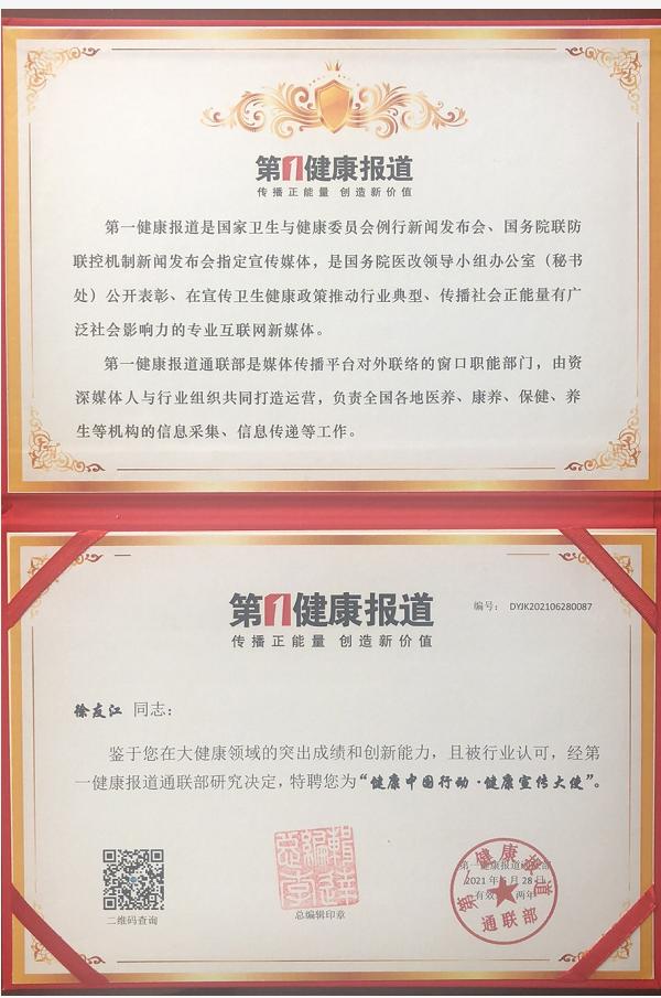 http://drdbsz.oss-cn-shenzhen.aliyuncs.com/2108261339191624728905.png