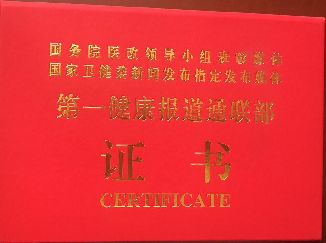http://drdbsz.oss-cn-shenzhen.aliyuncs.com/210826133918385045872.png