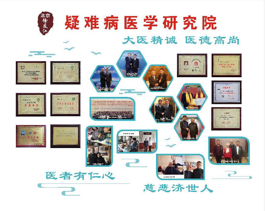 http://drdbsz.oss-cn-shenzhen.aliyuncs.com/210826133920935453422.png