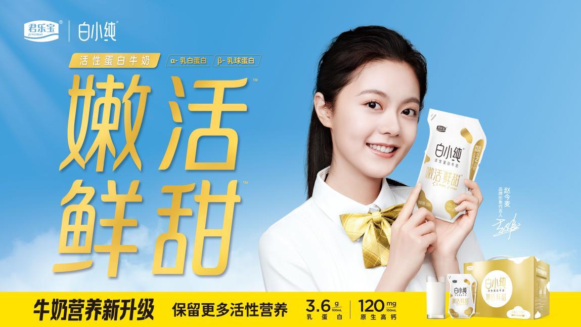 白小纯如何成为中国少年的青春同路人?