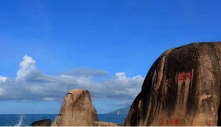 天涯海角景区的由来是什么