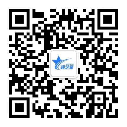 超艺星淄博站新闻发布会