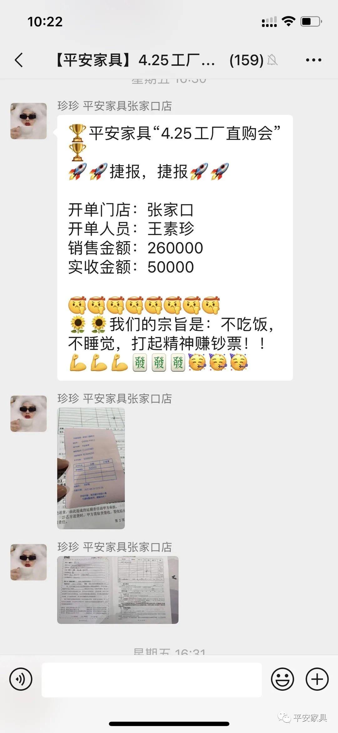 """平安家具:4月25日厂购会开启""""全案智慧家居""""新模式"""