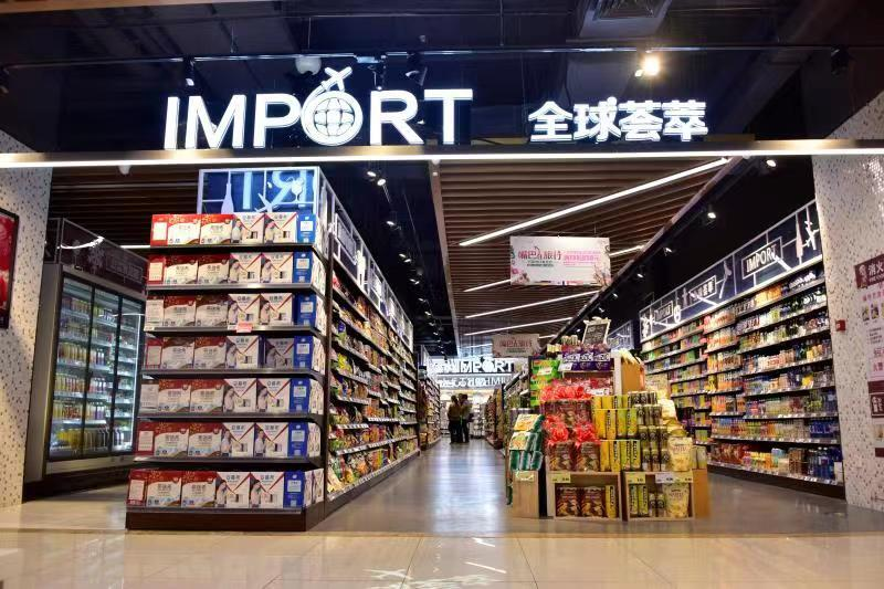 华润苏果徐州和平大道店9月底揭幕