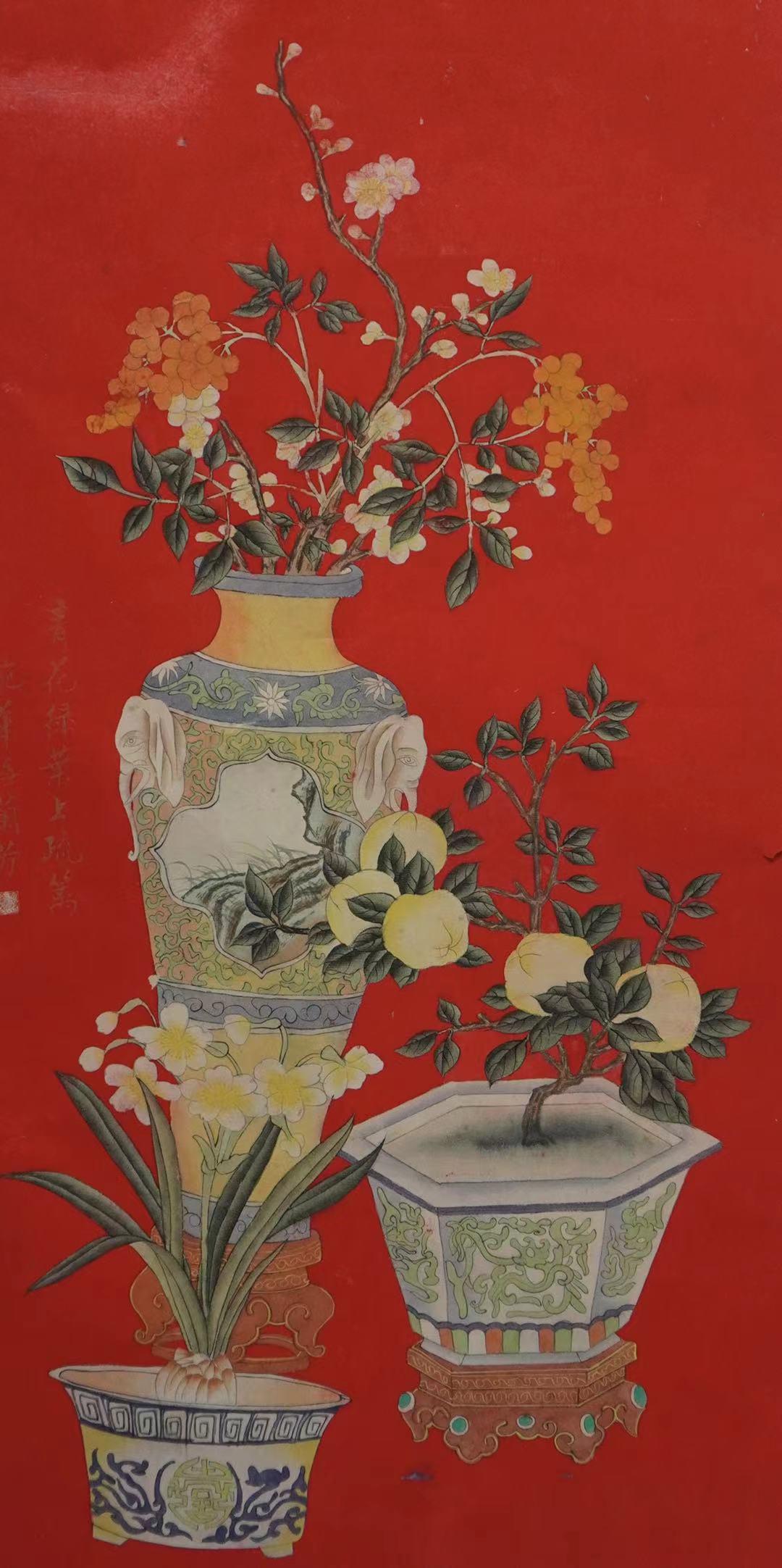 梅兰芳—青花绿叶上疏篱