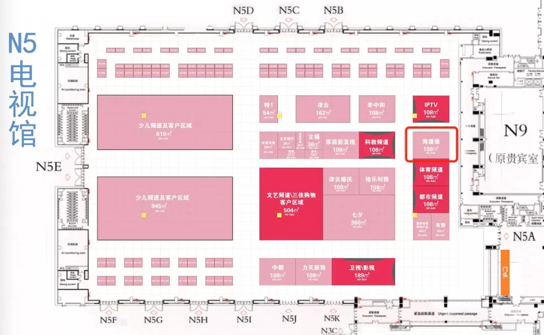 天津市海德堡联合口腔,和你相约2021第九届天津融媒体粉丝狂欢节!图3