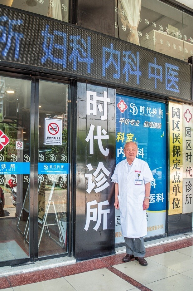 http://drdbsz.oss-cn-shenzhen.aliyuncs.com/2103101016511487796558.jpeg