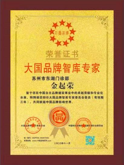 http://drdbsz.oss-cn-shenzhen.aliyuncs.com/2103101016511217110478.jpg