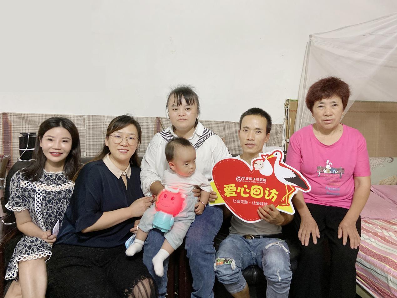 宁波送子鸟爱心回访,八年不孕,多囊妈妈生儿子