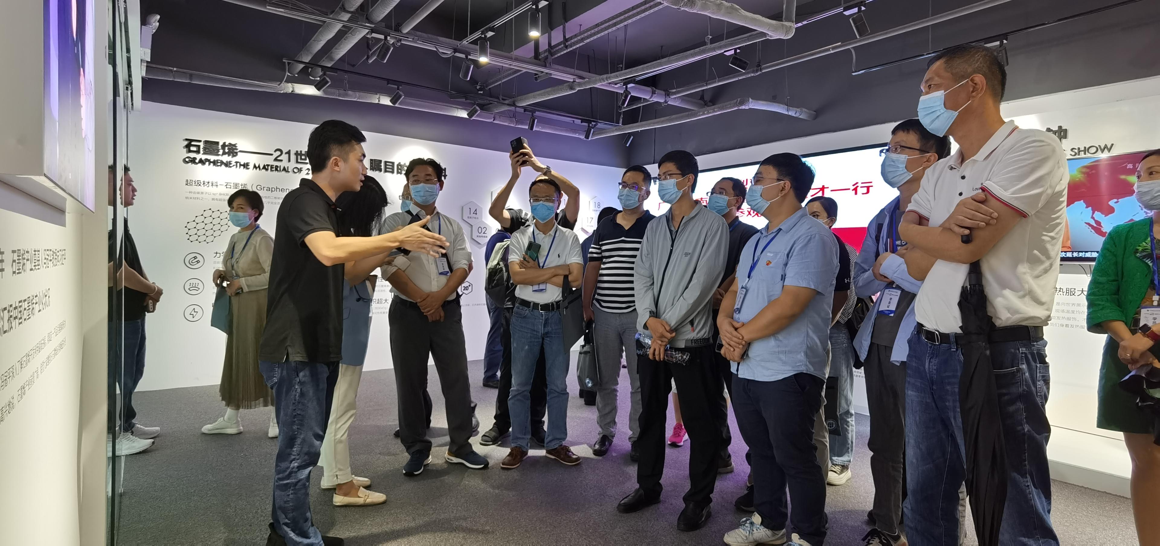 广东、海南两省高层次人才考察走访烯旺科技,深入探讨石墨烯科技未来