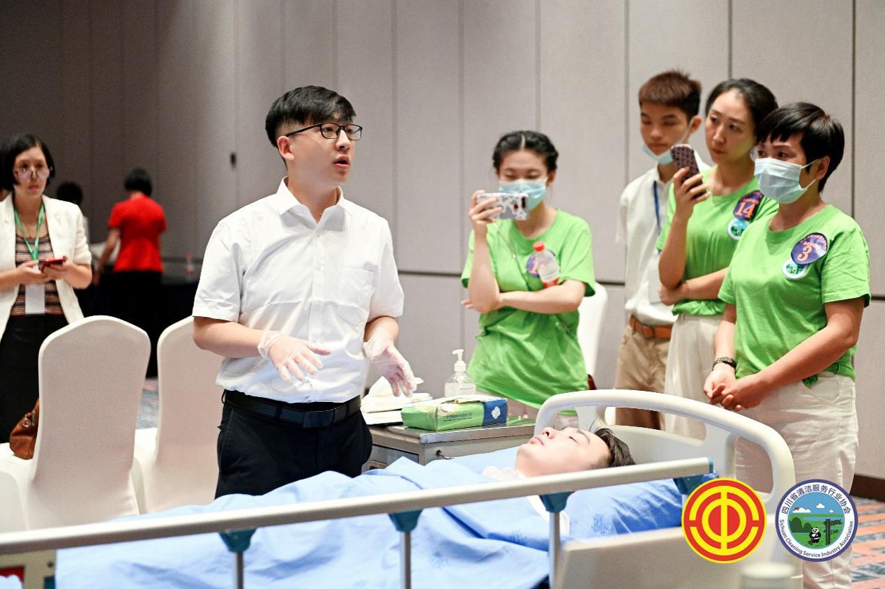 四川省总工会养老护理技能大赛闭幕,川投健康之家员工勇得桂冠