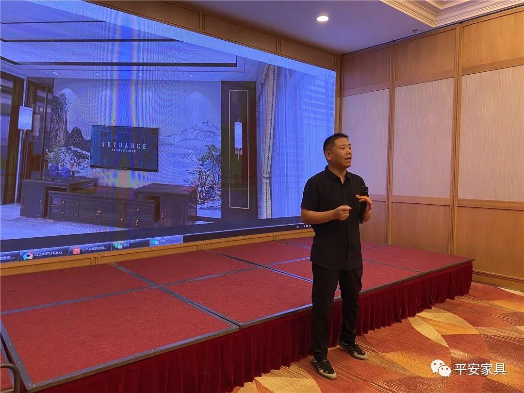 平安家具怎么样:2021年《全案定制销售技能培训会》圆满召开