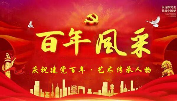 中国著名易学风水大