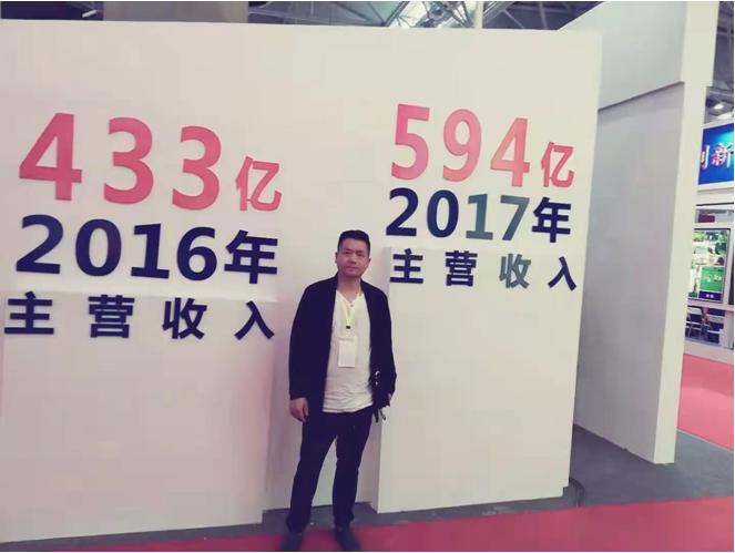 安徽省直播电商服务领域最具有发言权的庐江人黄立志