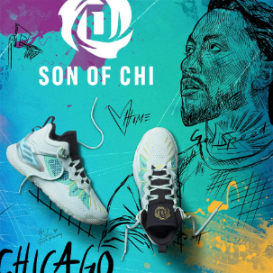 致敬风城之子,阿迪达斯重磅发布罗斯的全新签名鞋款——Son Of Chi