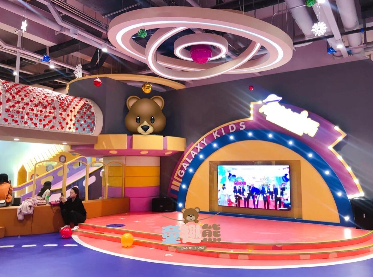 童趣熊儿童乐园铸造儿童全生态游乐产业高端品牌
