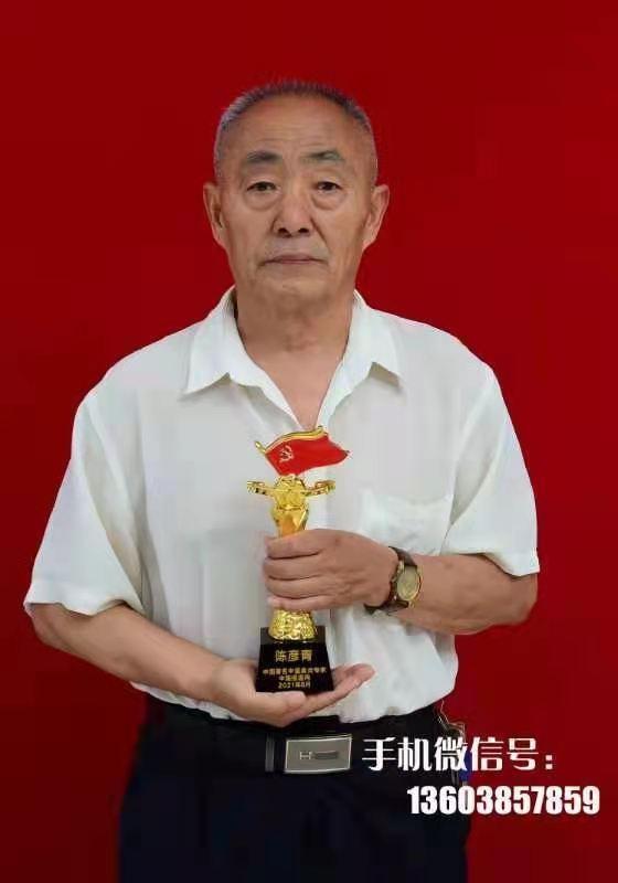 中国鼻炎专家——陈彦青