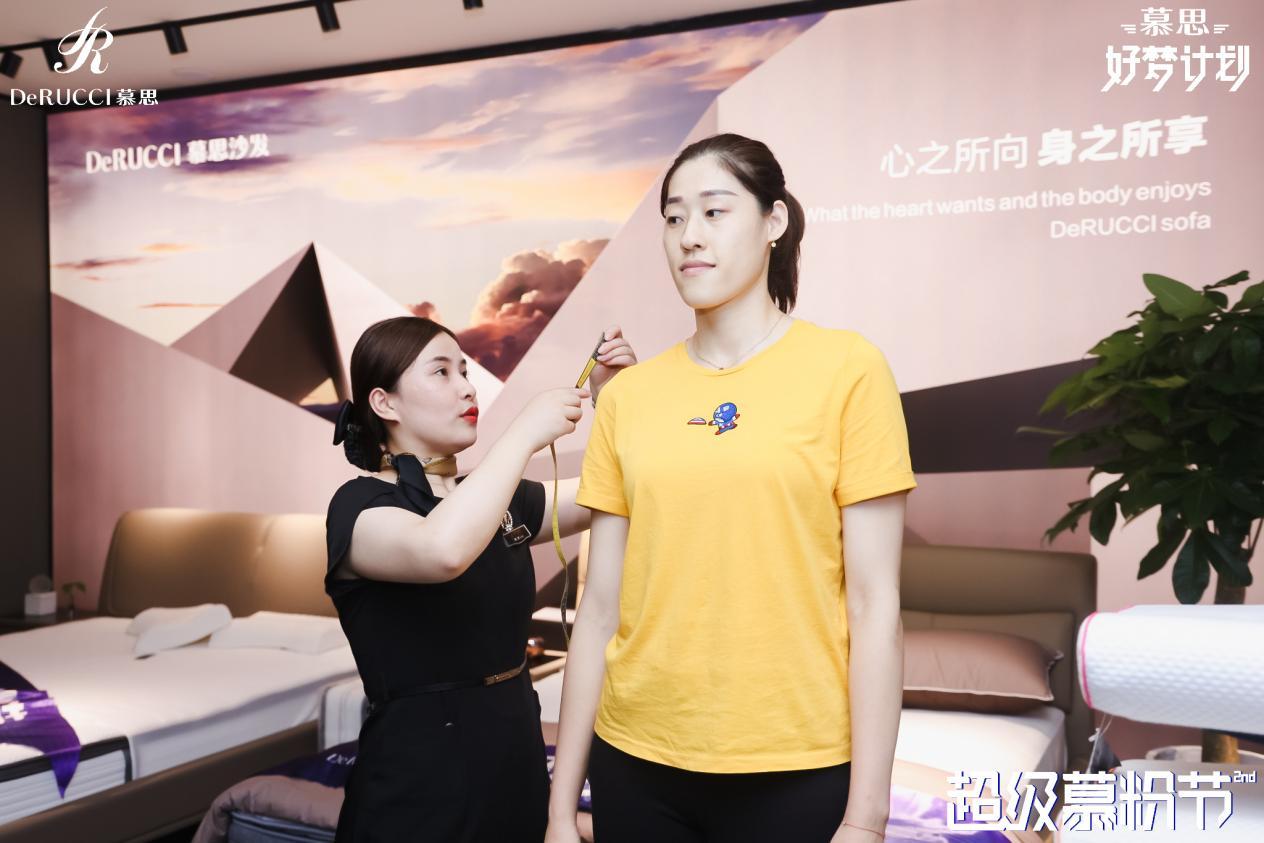 超级慕粉节睡觉优先,中国女排刘晓彤的睡眠挚爱是?