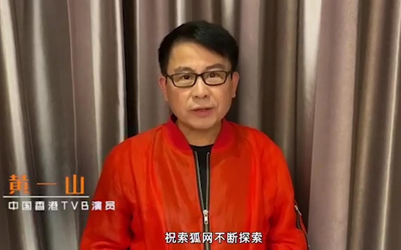 恭喜索狐挂牌成功!让短视频自媒体变现更安全更快捷!